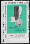 Sellos de Europa - Francia -  3a Exposición Internacional de Industrias y Artes del Fuego