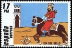 Stamps : Europe : Spain :  2774