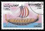 sellos de Asia - Afganistán -  Barcos - Phoenician merchant ship