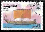 Sellos del Mundo : Asia : Afganistán : Barcos - Grecian Bireme