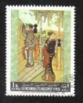 Stamps Asia - Yemen -  Pintura asiática, Señoras Torii Kiyomitsu, Japón (1752-1815)