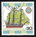Stamps Europe - Bulgaria -  Barcos - 'St Paul'
