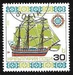 de Europa - Bulgaria -  Barcos - 'St Paul'