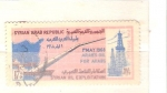 de Asia - Siria -  explotación de petroleo