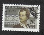 de Europa - Rusia -  Personajes de La República Popular de Hungría, Sándor Petőfi (1823-1849), escritor húngaro