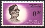Stamps Asia - Indonesia -  SURJOPRANOTO