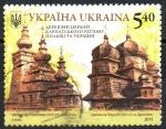 sellos de Europa - Ucrania -  IGLESIAS  DE  MADERA  DE  LA  REGIÓN  CARIBEÑA  DE  POLONIA  Y  UCRANIA