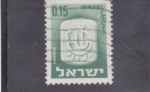 Stamps Israel -  ESCUDO DE Asdod
