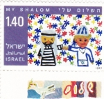 Stamps : Asia : Israel :  DIBUJOS INFANTILES