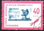 sellos de Europa - Rumania -  SELLO  SOBRE  SELLO.  SPUTNIK  2  Y  LA  PERRA  LAIKA.