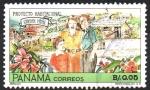 sellos de America - Panamá -  PROYECTO  HABITACIONAL