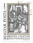 Sellos del Mundo : Europa : Hungría : aniversarios