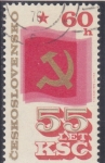 Sellos de Europa - Checoslovaquia -  KSC