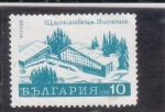 Sellos de Europa - Bulgaria -  HOTEL DE ALTA MONTAÑA