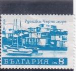 Stamps : Europe : Bulgaria :  PUEBLO COSTERO
