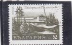 Stamps Bulgaria -  HOTEL DE ALTA MONTAÑA