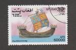 Sellos de Asia - Afganistán -  Barco Rey Ricardo III