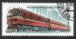 Sellos de Europa - Rusia -  Ferrocarriles - Locotiva Diesel TEP 75