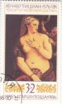 Stamps Bulgaria -  PINTURA DESNUDOS