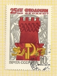 Stamps Russia -  Torreón