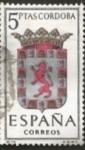 Stamps Spain -  Edifil ES 1482 Escudos Provinciales CORDOBA