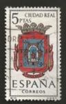 Stamps : Europe : Spain :  Edifil ES 1481 Escudos Provinciales CIUDAD REAL