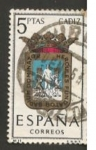 Stamps : Europe : Spain :  Edifil ES 1416 Provinciales CADIZ
