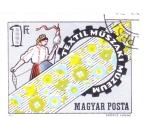 Sellos de Europa - Hungría -  MUSEO TEXTIL