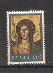 Sellos de Europa - Grecia -  arcangel san miguel Y825