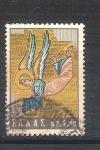Sellos del Mundo : Europa : Grecia :  angel iglesia delfos Y827