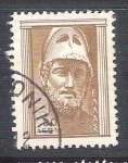 Stamps : Europe : Greece :  RESERVADO pericles