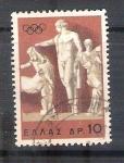 Sellos del Mundo : Europa : Grecia :  RESERVADO estatuas