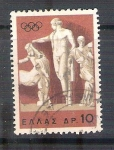Sellos de Europa - Grecia -  RESERVADO estatuas