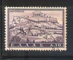 Sellos del Mundo : Europa : Grecia : RESERVADO acropolis de atenas Y729