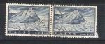 Stamps Greece -  templo de poseidon Y736