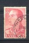 Sellos de Europa - Grecia -  rey pablo