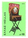 Stamps Greece -  INSTRUMENTOS  MUSICALES.  ORGANILLO.