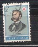 Sellos de Europa - Grecia -  RESERVADO cruz roja
