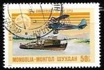 Sellos del Mundo : Asia : Mongolia : Aviones - Airplane, Steamship