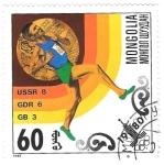 Sellos de Asia - Mongolia -  atletismo