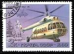 Sellos del Mundo : Europa : Rusia : Aviones - Mi-8