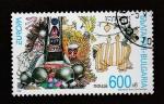 Sellos del Mundo : Europa : Bulgaria : Festivales y celebraciones nacionales