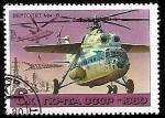 Sellos del Mundo : Europa : Rusia : Aviones - Mi6