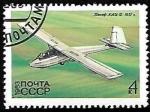 Sellos del Mundo : Europa : Rusia : Aviones - Glider KAI-12 (1957