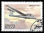 Sellos del Mundo : Europa : Rusia : Aviones - Glider CA-7 (1970)