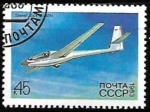 Sellos del Mundo : Europa : Rusia : Aviones - Glider LAK-12 (1979)