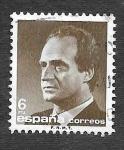 Sellos de Europa - España -  Edif 2877 - Juan Carlos I
