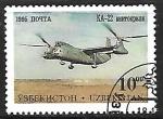 Sellos del Mundo : Asia : Uzbekistán : Aviones - Kamov KA-22 helicopter