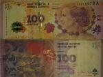 monedas del Mundo : America : Argentina :  Nuevo billete 100 pesos argentinos Eva Perón fuera de circulación por errores de diseño- Baja numera