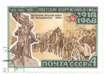 Sellos del Mundo : Europa : Rusia : revolucion 1918